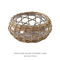 FONTAINEGLASSフラワーベース≪BOWL≫H7cmガラスと柳のバスケット花器花瓶【あす楽対応】