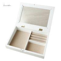 CLASSICジュエリーボックス(ホワイト/1段)木製アンティークアクセサリーボックス【あす楽対応】