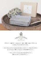 COEURD'ARTISANカードルディッシュ4デザインSET≪ブラック≫日本製プレート小皿BOX付きテーブルウェア角皿【あす楽対応】