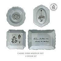 COEURD'ARTISANカードルディッシュ4デザインSET≪グレー≫日本製プレート小皿BOX付きテーブルウェア角皿【あす楽対応】
