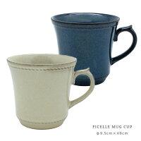 FICELLEマグカップ(WHITE/NAVY)日本製陶器ティーカップコーヒーカップ【あす楽対応】