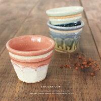 COULERクーレカップ≪ピンク≫陶器マグカップ日本製レンジ対応230ml【あす楽対応】