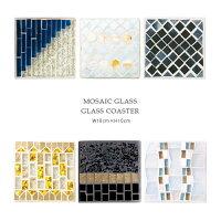 MOSAICGRASSガラスコースター(全6種)【あす楽対応】