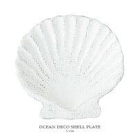 OCEANDECOシェルプレート≪Sサイズ≫お皿食器貝殻マリンモチーフトレイ小皿取り皿豆皿スターフィッシュ【あす楽対応】