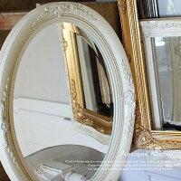 アンティーク調フレームオーバルミラー(Sサイズ・3カラー)27.5cm×32.5cm(壁掛け用金具付き)「ANCIENTMIRROR」額縁鏡木製ミラートレイ【あす楽対応】