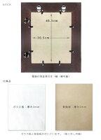 アンティーク調ピクチャーフレーム(Lサイズ・4カラー)38cm×48cm(壁掛け用金具付き)「ANCIENTFRAME」額縁/フォトフレーム【RCP1209mara】