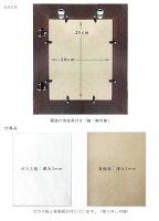 アンティーク調ピクチャーフレーム(Sサイズ・4カラー)30cm×35cm(壁掛け用金具付き)「ANCIENTFRAME」額縁/フォトフレーム【RCP1209mara】