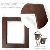 アンティーク調フレーム(MINIサイズ・4カラー)17cm×20.5cm(壁掛け用金具付き)「ANCIENTFRAME」額縁(ガラスなし)【あす楽対応】