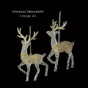 もうじきクリスマス。オトナ可愛い、トナカイさんのオーナメント、気に入ってます