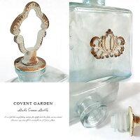 COVENTGARDENベルテクラウンボトルアンティーク調ガラス瓶【あす楽対応】【RCP】