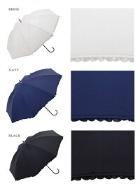 【送料無料】『日傘&フラワーブーケ』UVカット率99%晴雨兼用≪シンプルフリルカット≫遮光率99.9%!!【ギフトセット】【日傘】【折りたたみ傘】【ランキング受賞】【あす楽対応】