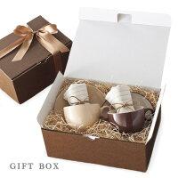 GIftBox(ギフトボックス)インテリア雑貨・ファッション小物のラッピング