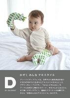 DBYDADWAYガーゼアニマルラトルこうま≪ビーフラワー/アメダマ≫日本製ベビーファーストトイおもちゃかわいいギフト赤ちゃん【出産祝い】【贈り物】【あす楽対応】