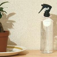 【送料無料】Dmateriaギフトセット『贅沢5アイテム×5種の香り』コフレセットフラワーピック&ラッピング&カード付き「ディーマテリア」【プレゼント】【あす楽対応】