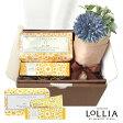 【送料無料】Lollia -AL- ギフトセット 『ハンドクリーム & ソープ』 コフレセット フラワーブーケ & ラッピング & カード付き 「 ロリア / AT LAST 」 【プレゼント】【あす楽対応】