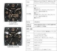 RICOHリコー腕時計APEXREMIDER660103-16LEDライトメンズウォ
