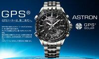 セイコーASTRONアストロン8XシリーズSBXB007GPS機能ソーラー電波腕時計