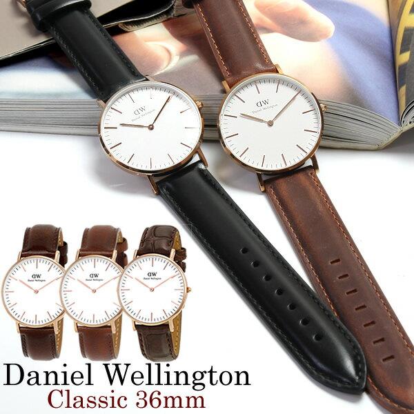 ダニエルウェリントンDanielWellington腕時計ローズゴールド36mm本革レザーベルトレディースメンズクラシックブラン