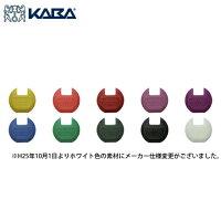 KabaStarシリーズ用メーカー純正キーキャップ【選べる全10色】【KabaStarカバスターカバー】