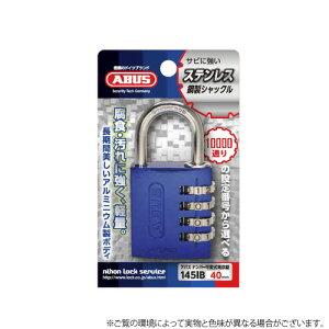 ABUS 4桁ダイヤル 南京錠 145I...
