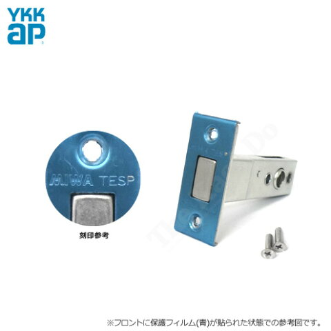 YKKap 錠ケース MIWA TESP BS64mm 本締り用【左右兼用】【YKK エミネント プロント HHJ-0152】