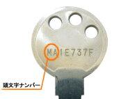 WEST916・917リプレイスシリンダー追加キー【ウエストスペアキー合鍵】【運転免許証のご提示必要】