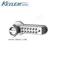 キーレックス デジタルロック メカ錠 電源・電池不要KYELEX 500シリーズ miniシリーズ 暗証番号錠鍵無し型 面付本締錠 彫込本締錠 サブキータイプ