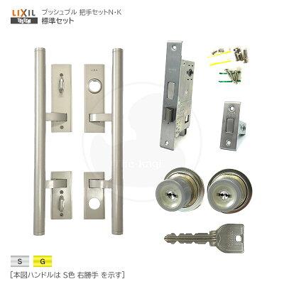 商品リンクバナー写真画像:略語「PPL」例1:プッシュプル錠 M-294 (THE・KAGI堂さんからの出展)
