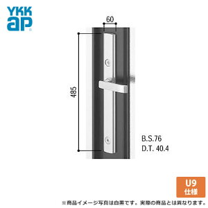 YKK ドアロック錠 玄関 アプローズ DH=2250 角型ドア・電気錠用 レバーハンドル錠 ドアノブ 交...