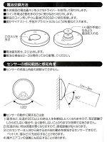 REVEXリーベックスLEDセンサーライトSLD60ドコピカ【人感式のライト】