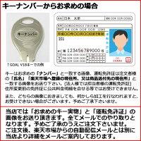 MIWAU9・URシリンダー純正追加キー【美和ロックスペアキー合鍵】【メーカー純正】【運転免許証のご提示必要】
