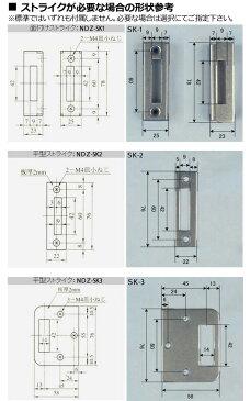 MIWA NDZ-1AT 面付錠 PRシリンダー仕様 扉厚33mm〜42mm向け キー3本付【エアタイト対応】【美和ロック NDZシリーズ (NDR代替)】【補助錠】【ディンプルキー】