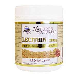 Soy lecithin 1200 mg 200 days (200 tablets) and Australia produced.