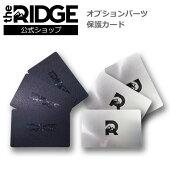 [ザリッジ]プロテクトカード6枚組(薄めと厚めを選択可)保護カード傷防止
