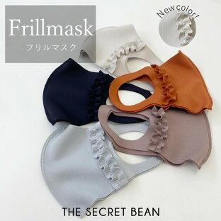 安心できる日本製のマスク!春夏にぴったりの冷感仕様で涼しいの画像