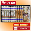 【贈り物・冬ギフト】 玉練12本・麺つゆ詰合せ ご当地グルメ...