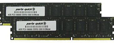 8GB (2 X 4GB) Memory Upgrade for レノボ ThinkCentre M58p 7188, 7220-xxx DDR3 PC3-10600 1333MHz デスクトップ DIMM RAM (PARTS-クイック BRAND) (海外取寄せ品)