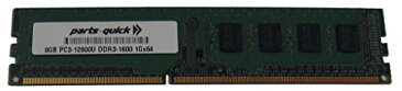 8GB DDR3 Memory for Gigabyte - GA-F2A88XN-WiFi Motherboard PC3-12800 1600MHz NON-ECC デスクトップ DIMM RAM Upgrade (PARTS-クイック BRAND) (海外取寄せ品)