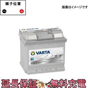 552-401-052自動車バッテリー交換VARTA欧州車互換:27-44/543-17/550-66/LBN1【RCP】02P05Nov16