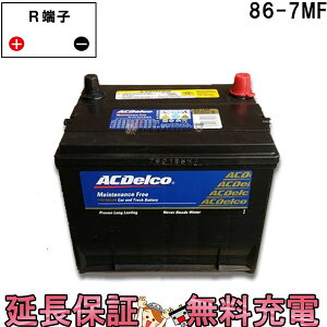 【24ヶ月保証付】86-7MFACデルコ自動車用バッテリー(輸入車用/米国車用)