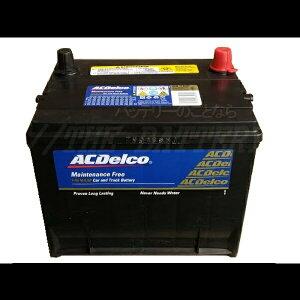 【24ヶ月保証付】86-7MFACデルコ自動車用バッテリー(輸入車用/米国車用)P01Jul16
