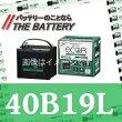 ECT−40B19Lジーエス・ユアサECO.R(エコ.アール)シリーズGS/YUASA国産バッテリー