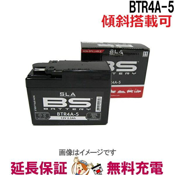 バイク用品, バッテリー 5 OK 12 BTR4A-5 BS GTR4A-5 YTR4A-BS FTR4A-BS KTR4A-5 Dio