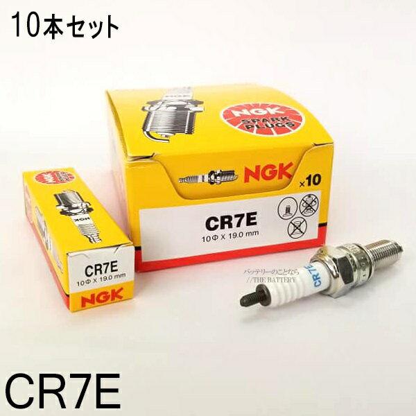 電子パーツ, プラグ  CR7E 4578 10 NGK 800 GSX400 TMAX 09482-00516