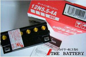 12N5.5-4AGS/YUASA(ジーエス・ユアサ)二輪用バッテリー