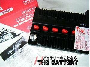 YB7C-AGS/YUASA(ジーエス・ユアサ)二輪用バッテリー