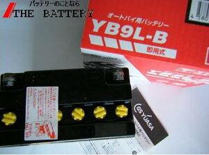 YB9L-BGS/YUASA(ジーエス・ユアサ)二輪用バッテリー