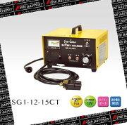 SG1-12-15CTユアサ充電器自動車バッテリー