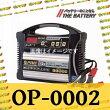 OP-0002(オメガ・プロ)省エネ、ハイテク全自動バッテリー充電器