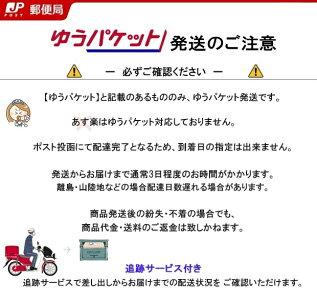 【メール便可】ダンロップ6個セット208257バイク直バルブ汎用チューブレス用エアバルブTR-412DUNLOP